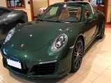 Porsche 911-993 Turbo